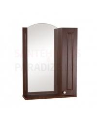 Aqua Rodos Classic  60 (R) Spoguļskapis (rieksts)