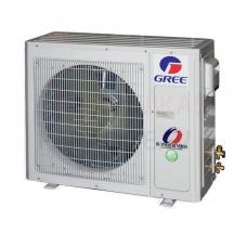 GREE gaiss/ūdens tipa siltumsūknis (āra bloks) Versati II+  8.5 kW