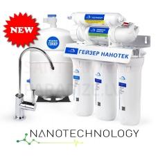 Geyser Nanotech