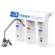 Geyser filtrs cietam ūdenim Standart