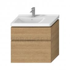 Cubito pure spintelė praustuvui, 75 cm 812421/2, 1 stalčius, oak