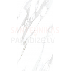 Glancētas flīzes - sienām, grīdai, fasādei 160x80cm Marble Carrara Supreme  A B Hi-Gloss 2 FACES (BIG13/14)