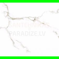 Glancētas akmens flīzes - sienām, grīdai, fasādei 60x120cm VENATINO SATVARIO / 9 faces