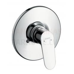 Iebūvējamie dušas jaucējkrāni